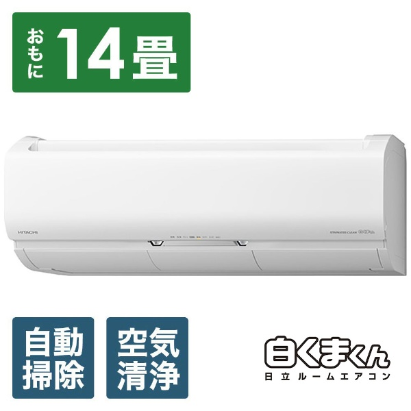 白くまくん (204)