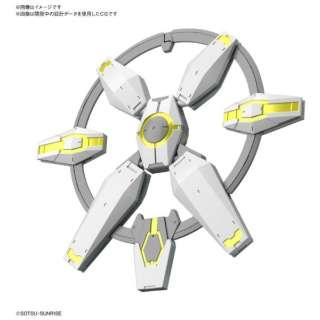HGBD:R 1/144 主人公機新外装ウェポンズ(2)(仮)【ガンダムビルドダイバーズRe:RISE 2nd Season】 【発売日以降のお届け】