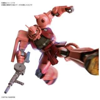 HGUC 1/144 シャア専用ザクII【機動戦士ガンダム】