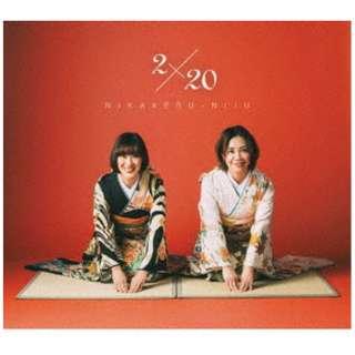 花*花/ 2x20 初回仕様盤 【CD】