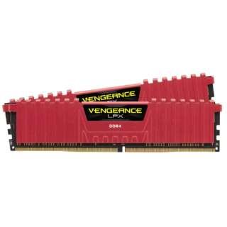 増設メモリ VENGEANCE LPX CMK32GX4M2B3000C15R [DIMM DDR4 /16GB /2枚]