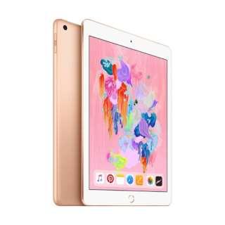 iPad 9.7インチ Wi-Fi+Cellular 128GB ゴールド [SIMフリーモデル]
