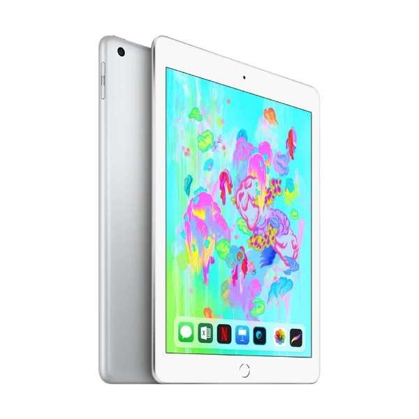 iPad 9.7インチ Wi-Fi+Cellular 128GB シルバー [SIMフリーモデル]