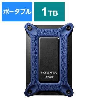 SSPG-USC1NB 外付けSSD USB-C+USB-A接続 (PS5/PS4対応) [1TB /ポータブル型]