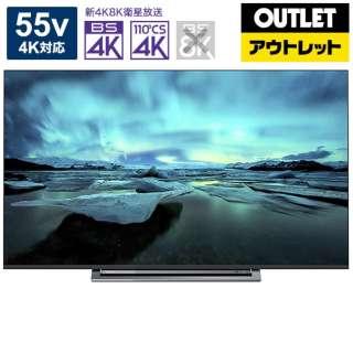 【アウトレット品】 液晶テレビ REGZA(レグザ) [55V型 /4K対応 /YouTube対応] 55M530X 【生産完了品】