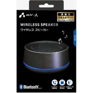 BluetoothワイヤレススピーカーBK BTSA1BK