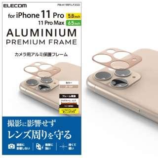 iPhone11Proシリーズカメラレンズフィルム アルミフレーム ゴールド PM-A19BFLLP2GD