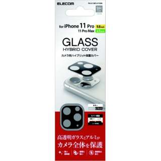 iPhone11Proシリーズカメラレンズフィルム ガラスカバー シルバー PM-A19BFLLP3SBK