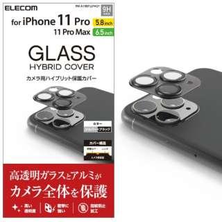 iPhone11Proシリーズカメラレンズフィルム デザインフレーム ガラス グレー PM-A19BFLLP4GY