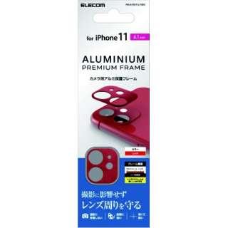 iPhone11専用 カメラレンズフィルム アルミフレーム レッド PM-A19CFLLP2RD