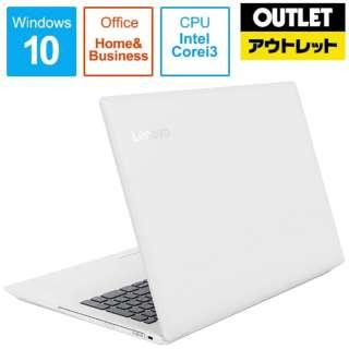 【アウトレット品】 15.6型 ノートPC [Office付・Core i3・HDD 500GB・メモリ 4GB] 81DE02PMSN 【数量限定品】