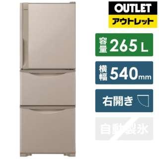【アウトレット品】 R-27JV-T 冷蔵庫 ライトブラウン [3ドア /右開きタイプ /265L] 【生産完了品】