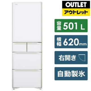【アウトレット品】 R-S50J-XW 冷蔵庫 クリスタルホワイト [5ドア /右開きタイプ /501L] 【生産完了品】