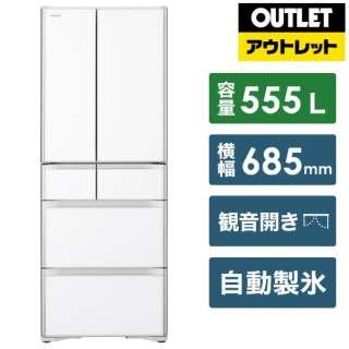 【アウトレット品】 R-XG56J-XW 冷蔵庫 クリスタルホワイト [6ドア /観音開きタイプ /555L] 【生産完了品】