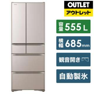 【アウトレット品】 R-XG56J-XN 冷蔵庫 クリスタルシャンパン [6ドア /観音開きタイプ /555L] 【生産完了品】