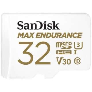 microSDHCカード UHS-I MAX ENDURANCE 高耐久 SDSQQVR-032G-JN3ID [32GB /Class10]