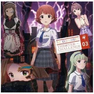 (ゲーム・ミュージック)/ THE IDOLM@STER THE@TER CHALLENGE 03 【CD】