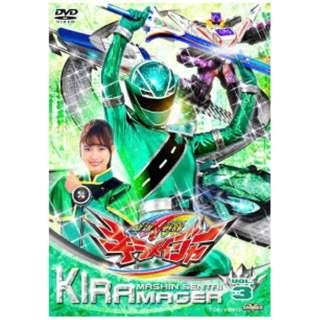 スーパー戦隊シリーズ 魔進戦隊キラメイジャー VOL.3 【DVD】