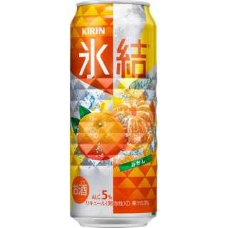 氷結 みかん 500ml 24本【缶チューハイ】
