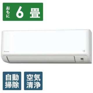 AN22XFS-W エアコン 2020年 Fシリーズ ホワイト [おもに6畳用 /100V]