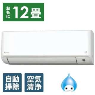 AN36XFS-W エアコン 2020年 Fシリーズ ホワイト [おもに12畳用 /100V]
