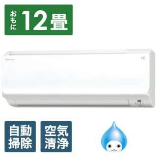 AN36XCS-W エアコン 2020年 Cシリーズ ホワイト [おもに12畳用 /100V]