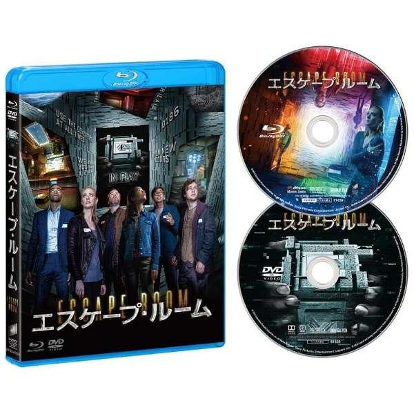 エスケープ・ルーム ブルーレイ&DVDセット 【ブルーレイ+DVD】