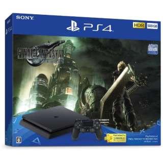 PlayStation 4 FINAL FANTASY(ファイナルファンタジー) VII REMAKE Pack CUHJ-10035 [ゲーム機本体]