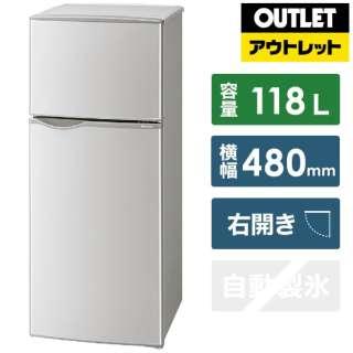 【アウトレット品】 SJ-H12B-S 冷蔵庫 シルバー系 [2ドア /右開きタイプ /118L] 【生産完了品】