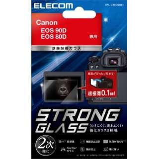 CANON  EOS 80D用保護フィルム 光沢 DFL-C80DGG01