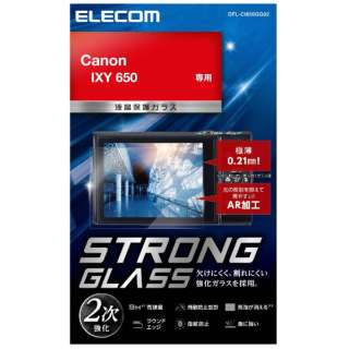 CANON IXY 650用保護ガラス 0.21mm DFL-CI650GG02