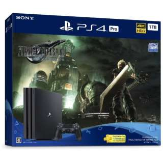 PlayStation 4 Pro FINAL FANTASY(ファイナルファンタジー) VII REMAKE Pack CUHJ-10036 [ゲーム機本体]