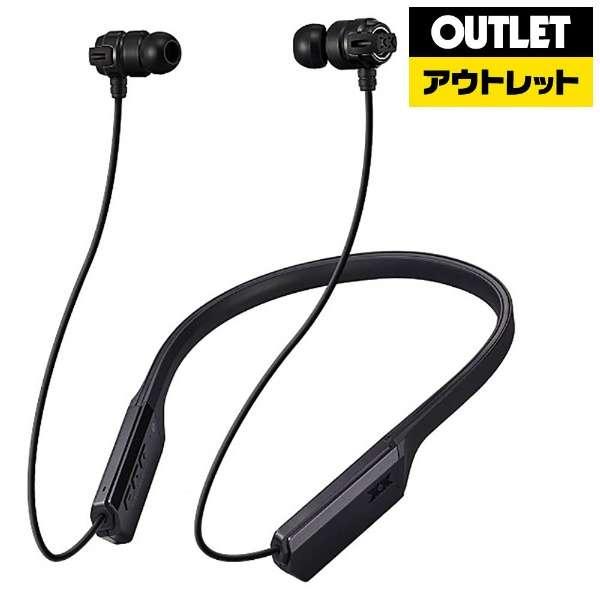 【アウトレット品】 HA-FX11XBT-B bluetooth イヤホン カナル型 ブラック [リモコン・マイク対応 /ワイヤレス(ネックバンド) /Bluetooth] 【生産完了品】