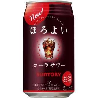 ほろよい コーラサワー 350ml 24本【缶チューハイ】