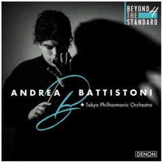 アンドレア・バッティストーニ/ ベルリオーズ:幻想交響曲 黛敏郎:舞楽 【CD】