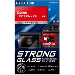 CANON EOS Kiss X9i用保護ガラス 0.1mm DFL-CKX9IGG01