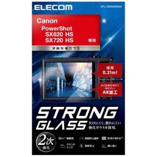 CANON PowerShot SX720 HS用保護ガラス DFL-CSX620GG02
