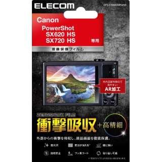 CANON PowerShot SX720 HS用保護フィルム DFL-CSX620PGHD