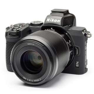 イージーカバー ニコン Z50 用 液晶保護フィルム付属 ブラック