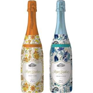 ロジャーグラート デサフィーオ飲み比べセット 750ml 2本【ワインセット】