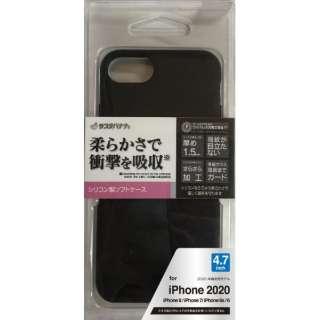 iPhone SE(第2世代)4.7インチ/8/7/6s共用 シリコンケース 5449IP047SI ブラック