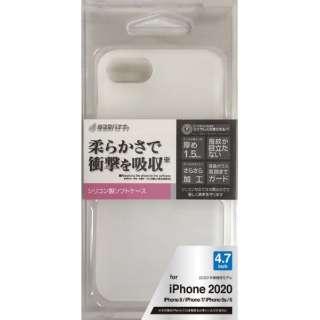 iPhone SE(第2世代)4.7インチ/8/7/6s共用 シリコンケース 5450IP047SI クリア