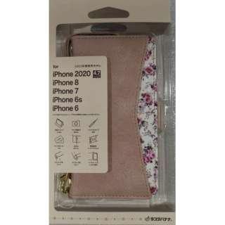 iPhone SE(第2世代)4.7インチ/8/7/6s共用 花柄手帳型ケース LPK 5459IP047BO ライトピンク