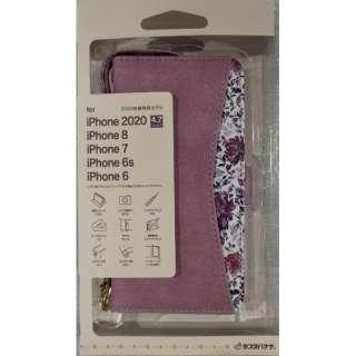 iPhone SE(第2世代)4.7インチ/8/7/6s共用 花柄手帳型ケース LPU 5460IP047BO ライトパープル