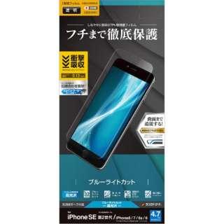 iPhone SE(第2世代)4.7インチ/8/7/6s/6共用 薄型TPUフィルム UE2318IP047 ブルーライトカット光沢