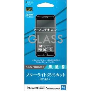 iPhone SE(第2世代)4.7インチ/8/7/6s/6共用 パネル AGC製 0.2mm GE2324IP047 ブルーライトカット光沢