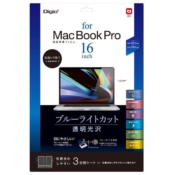 ナカバヤシ ナカバヤシ MacBookPro16インチ用液晶保護フィルム 透明光沢ブルーライトカット SFMBP1601FLKBC ブル