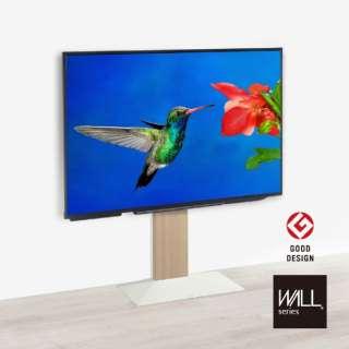 ~79V型対応 壁寄せテレビスタンド WALL ウォール V3 ハイタイプ ホワイトオーク M05000196