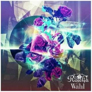 Roselia/ Wahl 通常盤 【CD】