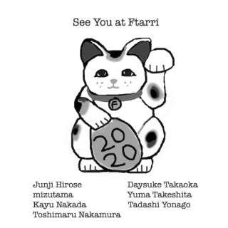 (V.A.)/ See You at Ftarri 【CD】
